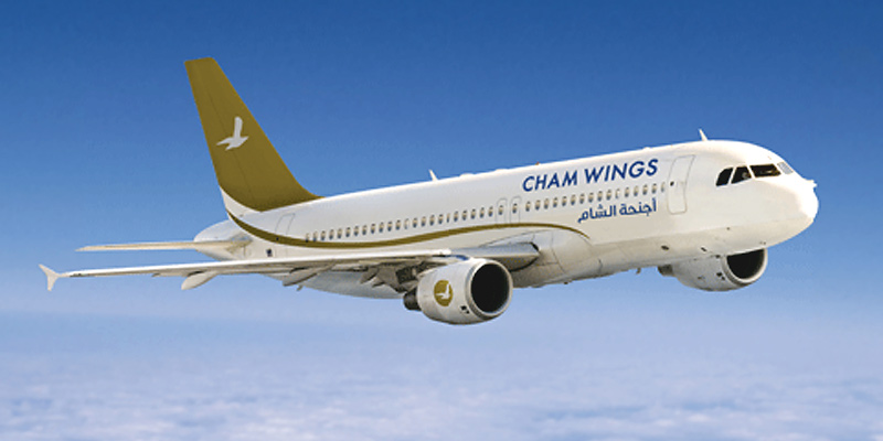 Airbus A320 авиакомпании Cham Wings