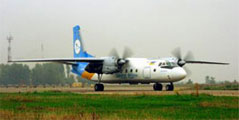 Авиакомпания Луганские авиалинии