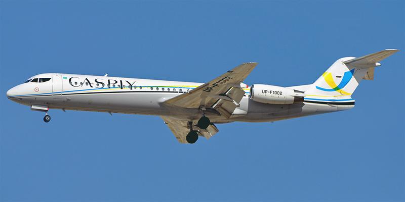 Самолет Fokker 100 авиакомпании Caspiy