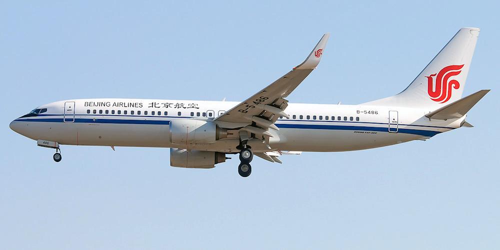 Beijing Airlines airline