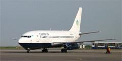 Авиакомпания Тахмид Эйр (Tahmid Air)