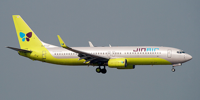 Jin Air airline