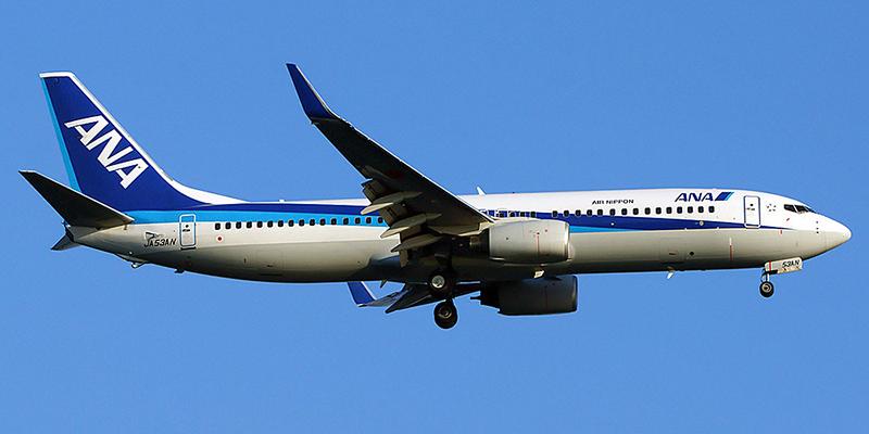 Air Nippon airline