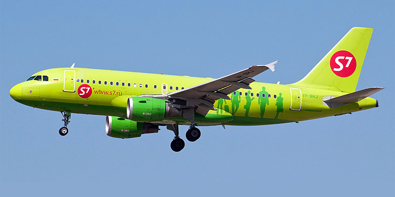 S7 Airlines airline