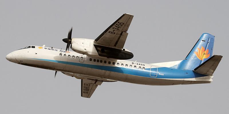 Xian MA-60 авиакомпании Joy Air