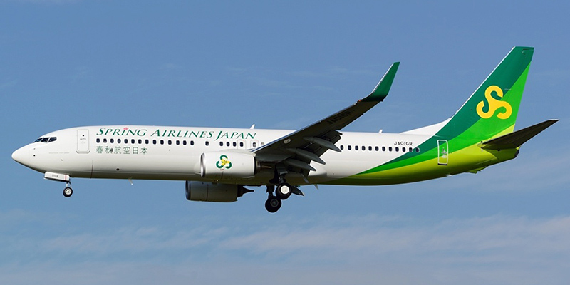Spring Airlines Japan airline
