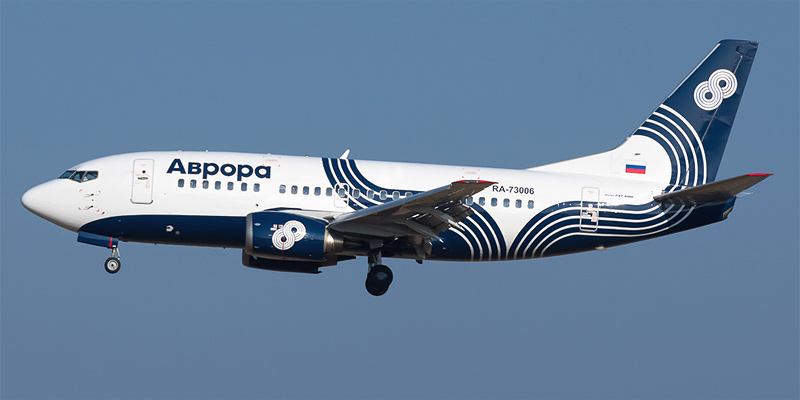 Самолет Боинг-737-500 авиакомпании Аврора