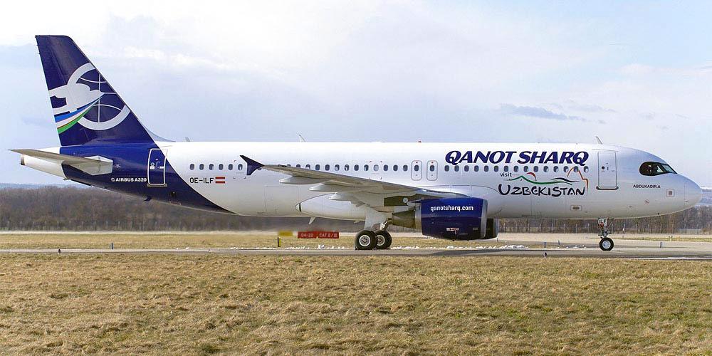 Airbus A320 авиакомпании Qanot Sharq Airlines