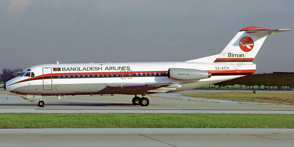 Fokker F28- passenger aircraft. Photos, characteristics, reviews.