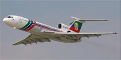 Авиакомпания Авиалинии Дагестана