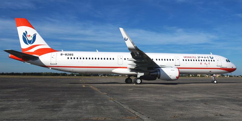 Airbus A321 авиакомпании Yunnan Hongtu Airlines