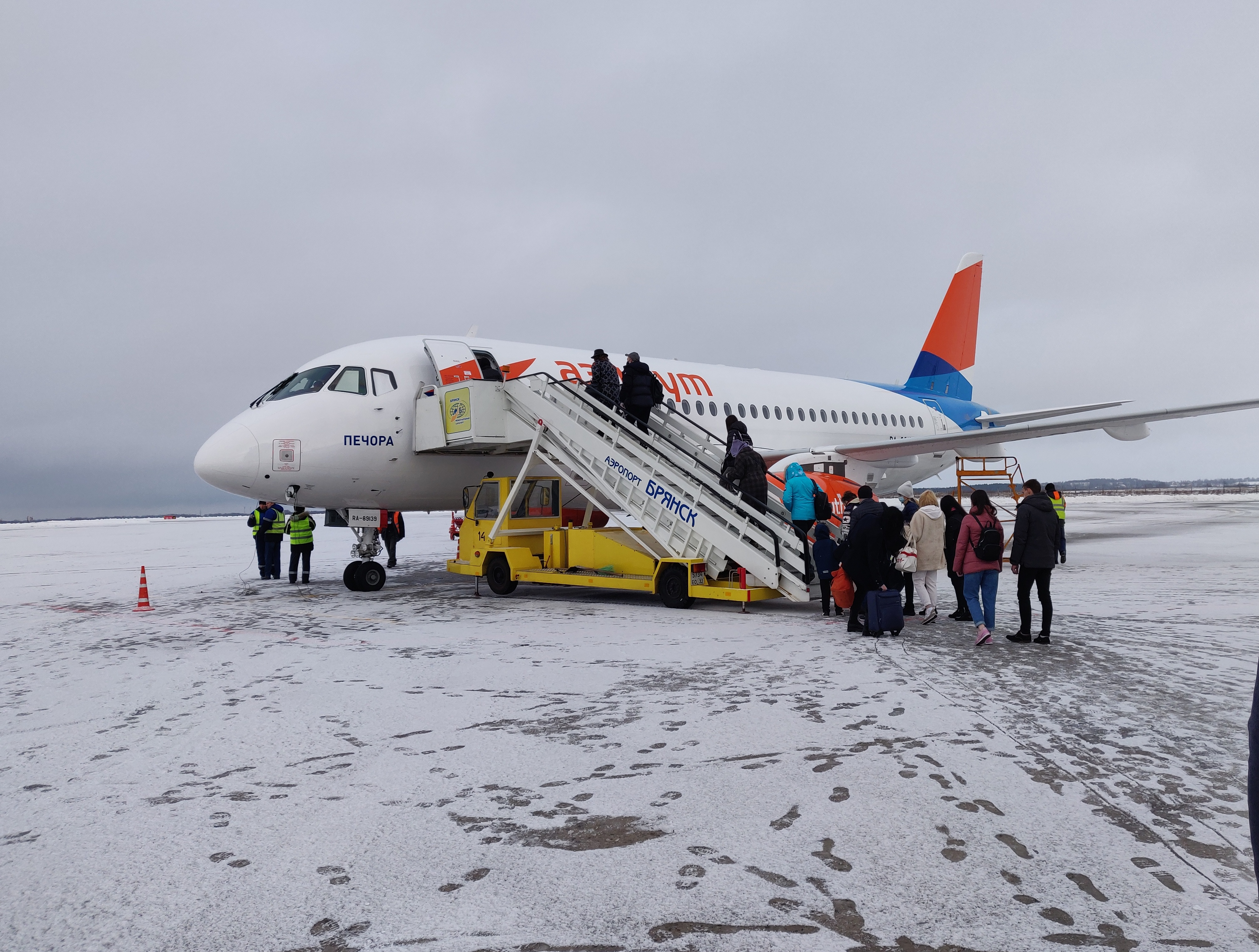 Bryansk to Sochi and the azimuth