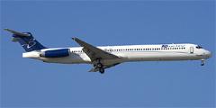Авиакомпания Блу Лайн (Blue Line)