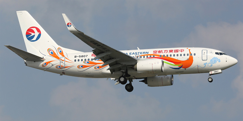 Самолет Боинг-737-700 авиакомпании China Eastern Yunnan Airlines