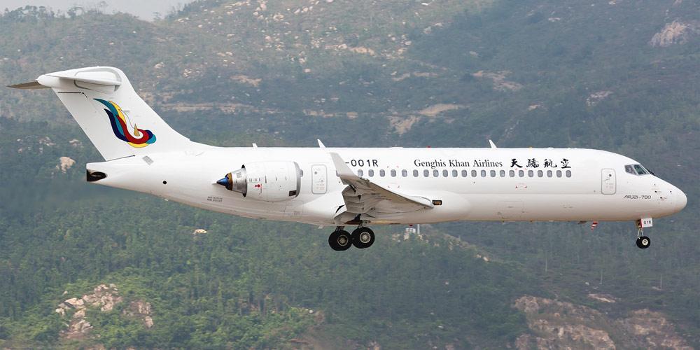 Самолет ARJ21 авиакомпании Genghis Khan Airlines