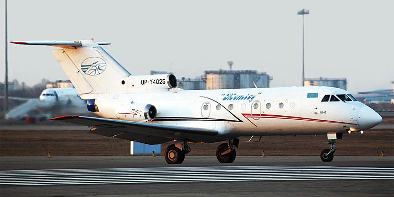 Самолет Як-40 авиакомпании Жетысу