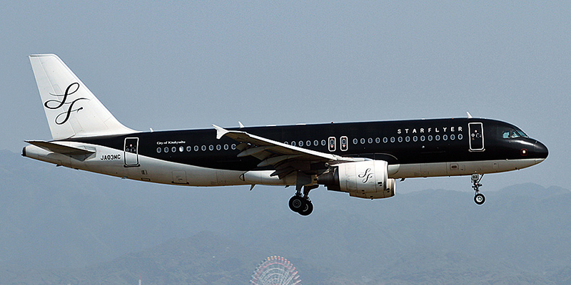 Star Flyer airline