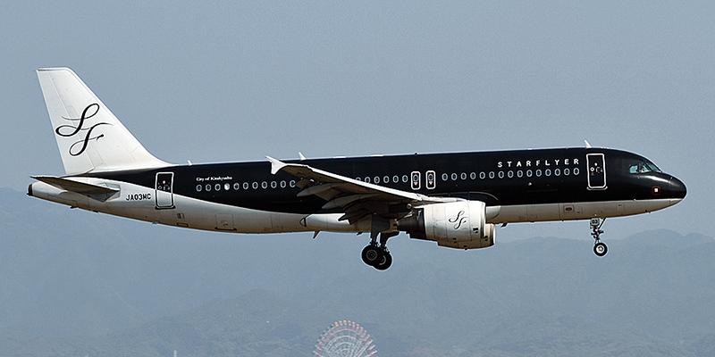 Airbus A320 авиакомпании Star Flyer