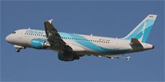 Clickair airline