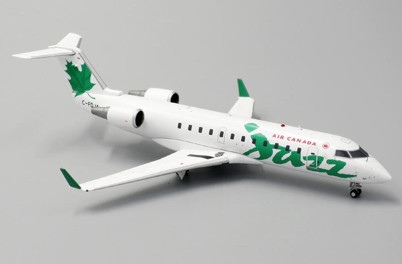 "Bombardier CRJ-200ER ""Зеленый"""