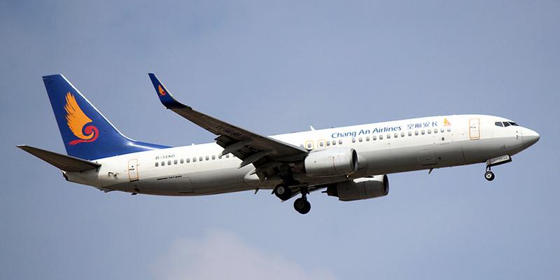 Боинг-737-800 авиакомпании Chang An Airlines
