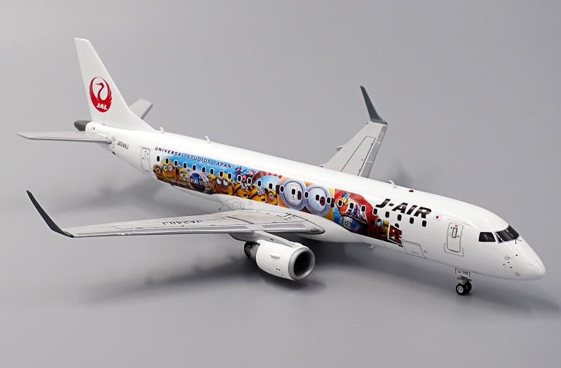 "Embraer 190 ""Minion Jet"""