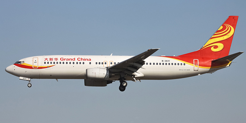 Grand China Air airline